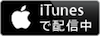 THE VANILA - iTunes